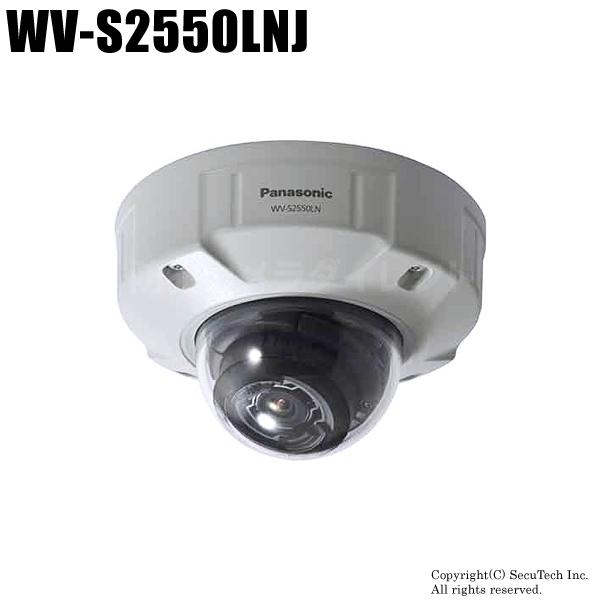 防犯カメラ 監視カメラ Panasonic i-proエクストリーム 屋外対応 5Mバンダル ドームネットワークカメラ (代引不可/返品不可)