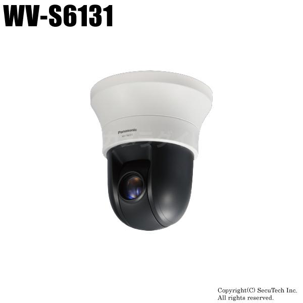 【WV-S6131】i-PROエクストリーム 屋内用 監視カメラ(代引不可・返品不可)