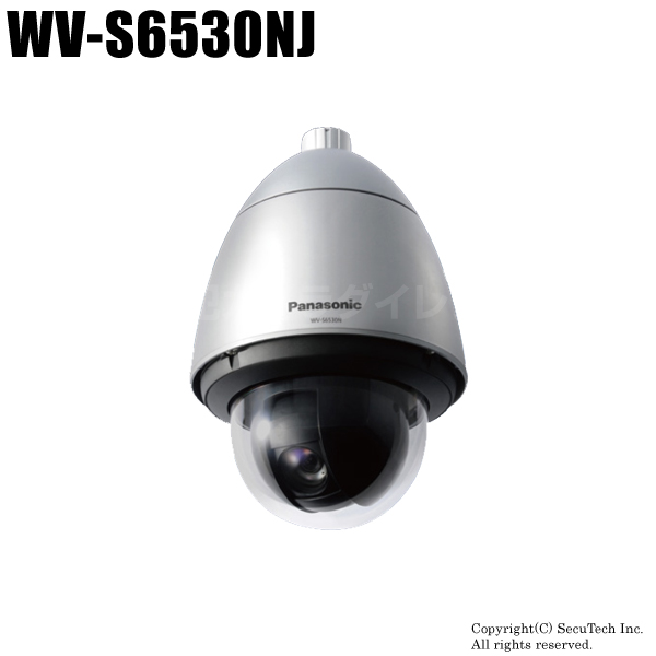 【WV-S6530NJ】i-PROエクストリーム 屋外用 監視カメラ(代引不可・返品不可)
