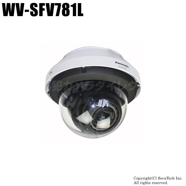 防犯カメラ Panasonic i-PRO SmartHD 4K 屋外対応ネットワークカメラ(代引不可/返品不可)【WV-SFV781L】