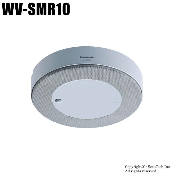 【WV-SMR10】Panasonic i-Proシリーズ 全方位ネットワークマイク(代引不可・返品不可)