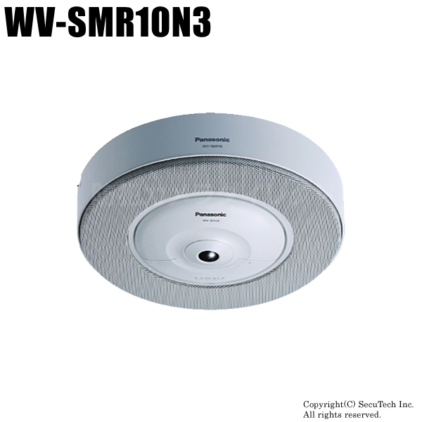 【WV-SMR10N3】Panasonic i-Proシリーズ 全方位ネットワークマイク・カメラセット(代引不可・返品不可)