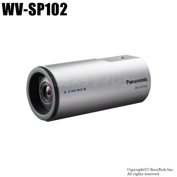 防犯カメラ Panasonic i-pro SmartHDネットワークカメラH.264/VGA(代引不可/返品不可)【WV-SP102】