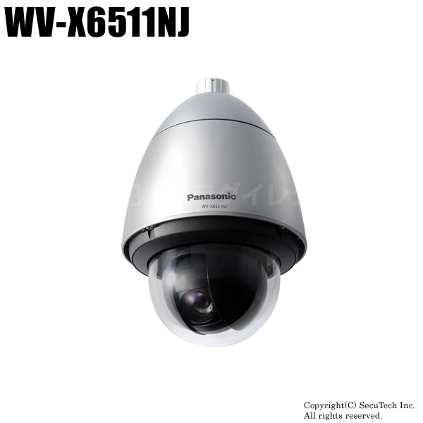 【WV-X6511NJ】i-PROエクストリーム 屋外用 監視カメラ(代引不可・返品不可)