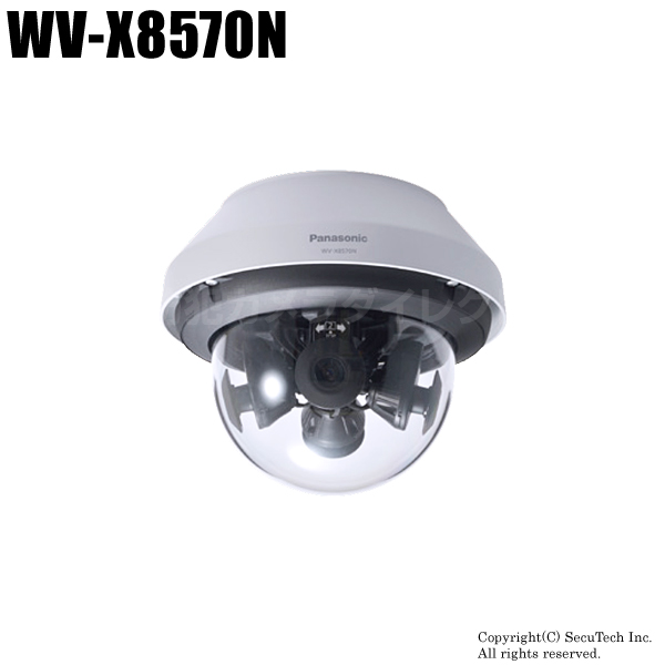 防犯カメラ Panasonic i-proエクストリーム マルチセンサーカメラ (代引不可/返品不可)【WV-X8570N】