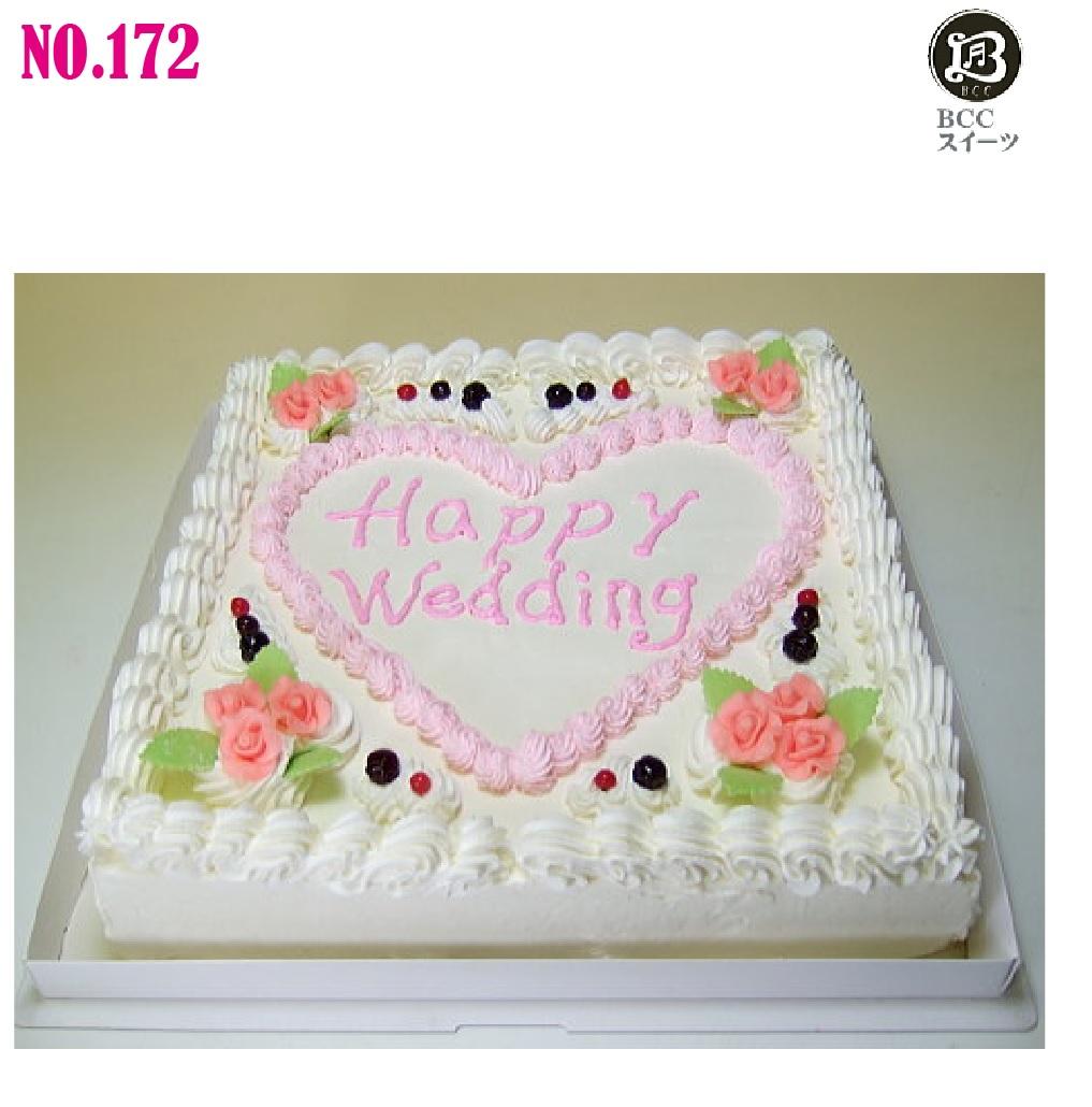 大きい ケーキ 正方形 30cm 30人分 No,171 生クリーム ウエディングケーキ 二次会 オーダー ウエデイング オーダー 大きいケーキ パーティー 送料無料 誕生日ケーキ バースデーケーキ 結婚記念日 プレゼント名入 還暦祝い フルーツケーキ
