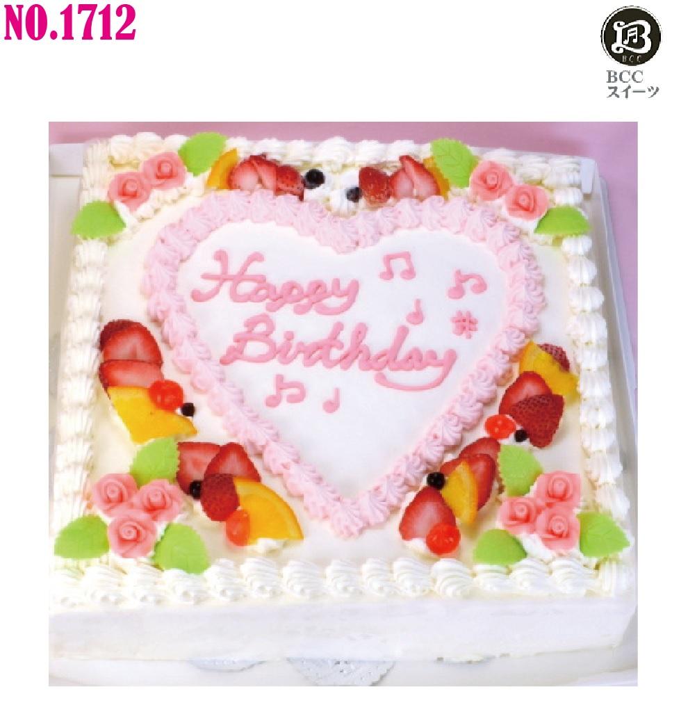 大きい ケーキ 正方形 30cm 30人分 No,1712 生クリーム ウエディングケーキ 二次会 オーダー ウエデイング オーダー 大きいケーキ パーティー 送料無料 誕生日ケーキ バースデーケーキ 結婚記念日 プレゼント名入 還暦祝い フルーツケーキ