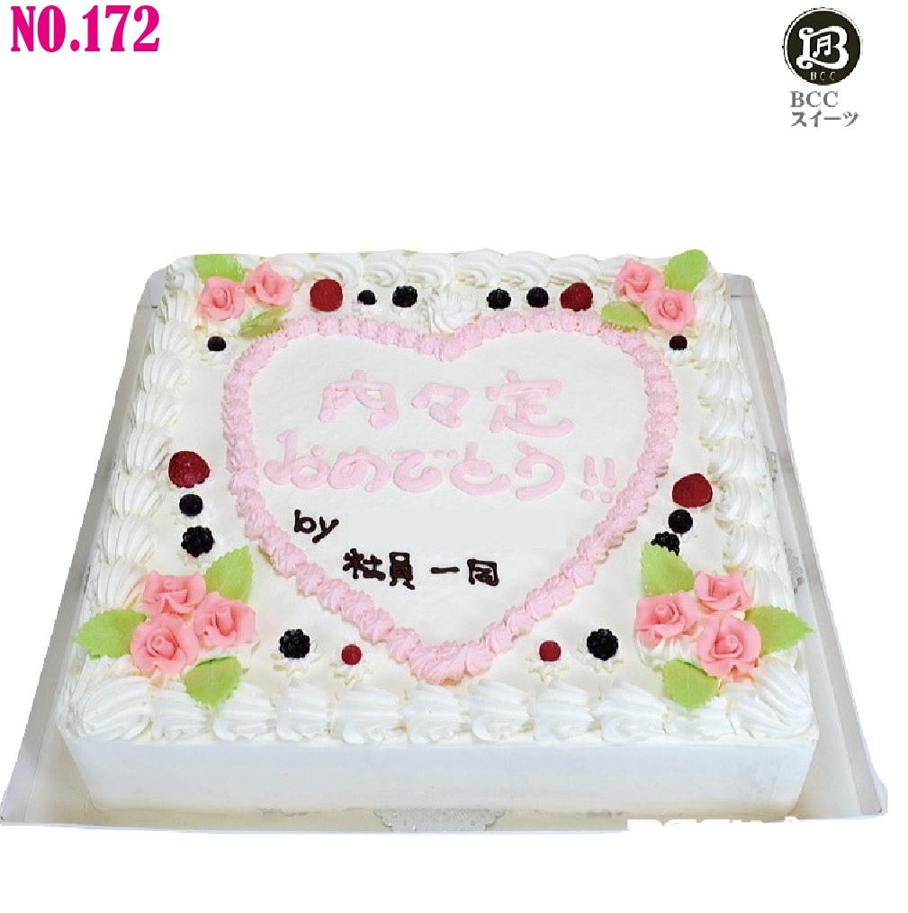 大きい ケーキ 正方形 30cm 30人分 No,172 生クリーム ウエディングケーキ 二次会 オーダー ウエデイング オーダー 大きいケーキ パーティー 送料無料 誕生日ケーキ バースデーケーキ 結婚記念日 プレゼント名入 還暦祝い フルーツケーキ