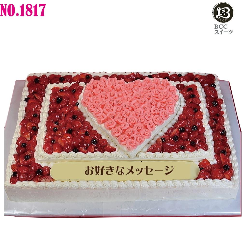 大きい 三段 ケーキ 長方形 49cm×32cm 70人分 No,1817 3段 生クリーム ウエディングケーキ 二次会 オーダー ウエデイング オーダー 大きいケーキ パーティー 送料無料 誕生日ケーキ バースデーケーキ 結婚記念日 プレゼント名入 還暦祝い フルーツケーキ