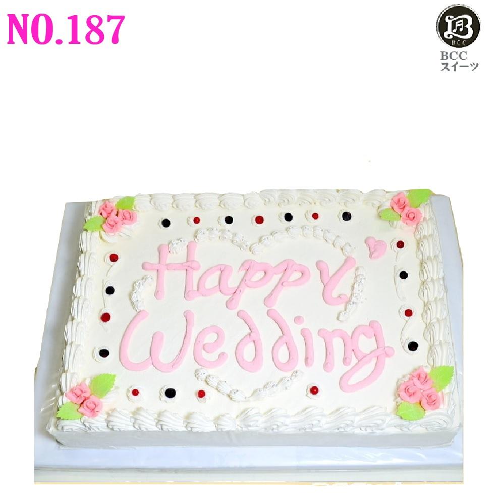 大きい ケーキ 長方形 49cm×32cm 56人分 No,187 生クリーム ウエディングケーキ 二次会 オーダー ウエデイング オーダー 大きいケーキ パーティー 送料無料 誕生日ケーキ バースデーケーキ 結婚記念日 プレゼント名入 還暦祝い フルーツケーキ