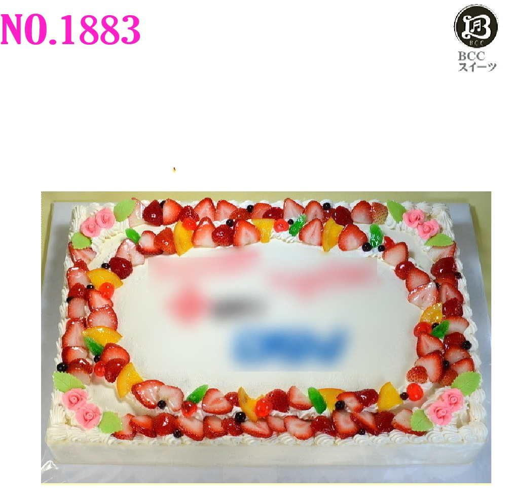 大きい ケーキ 長方形 49cm×32cm 56人分 No,1883 生クリーム ウエディングケーキ 二次会 オーダー ウエデイング オーダー 大きいケーキ パーティー 送料無料 誕生日ケーキ バースデーケーキ 結婚記念日 プレゼント名入 還暦祝い フルーツケーキ