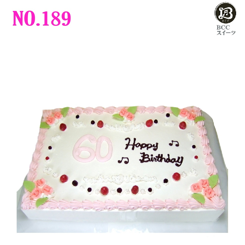 大きい ケーキ 長方形 49cm×32cm 56人分 No,189 生クリーム  ウエディングケーキ 二次会 オーダー ウエデイング オーダー 大きいケーキ パーティー 送料無料 誕生日ケーキ バースデーケーキ 結婚記念日 プレゼント名入 還暦祝い フルーツケーキ