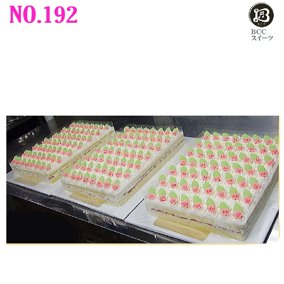 大きい ケーキ 長方形 49cm×32cmが3台 168人分 No,192 生クリーム カットケーキ ウエディングケーキ 二次会 オーダー ウエデイング オーダー 大きいケーキ パーティー 送料無料 誕生日ケーキ バースデーケーキ 結婚記念日 プレゼント名入 還暦祝い フルーツケーキ