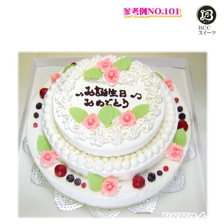 大きい 三段 ケーキ 10号 30人分 No,101 生クリーム 3段 ウエディングケーキ 二次会 オーダー ウエデイング オーダー 大きいケーキ パーティー 送料無料 誕生日ケーキ バースデーケーキ 結婚記念日 プレゼント名入 還暦祝い フルーツケーキ
