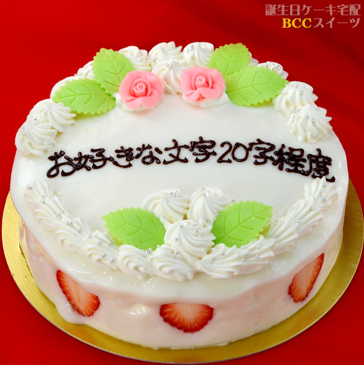 Bcc: Name Put Yogurt Cake 6 Osaka 18 Cm Of Birthday Cake