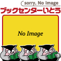 邦楽Blu-ray Disc/ Disc アイドリング 25号かおるんの新しい旅立ち// アイドリング【中古】afb, 銀河家具999:c10b4225 --- sunward.msk.ru