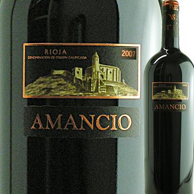 シエラ・カンタブリア アマンシオ [2007] 赤ワイン 4562166749828【12001】【送料無料】【スペイン】【SP39】