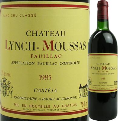 フィリップ・カステジャ シャトー ランシュ・ムーサス [1985] 2200020006602【01004】【送料無料】【フランス】【赤ワイン】【F6】