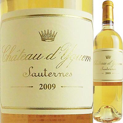 シャトー・ディケム [2009] Chateau d'Yquem(A.O.C.ソーテルヌ) 4997678515508【04001】【送料無料】【フランス】【白ワイン】【new1708】【F6】