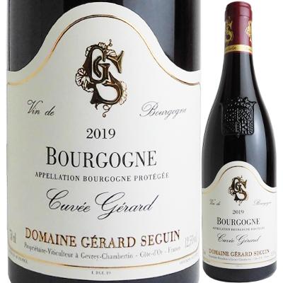 2019年はさらに奥行きがあり綺麗な印象 新着セール 長期熟成に向いているワインです ドメーヌ ジェラール セガン ブルゴーニュ ルージュ キュベ 2019 赤ワイン 50001 F9 フランス 未使用 R308 4589624097789