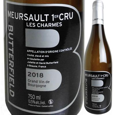 2018年は間違いなく全ての要素の揃った年だ バターフィールド セール特価品 ムルソー 2018 600237 フランス 60003 新作入荷!! 白ワイン F5 R303