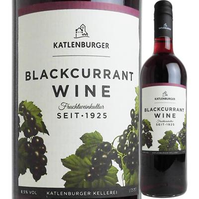 定番から日本未入荷 ブラックカラント100%を原料果実に使用したフルーツワイン ドクターディムース カトレンブルガー 毎日がバーゲンセール ブラックカラント カシス ワイン 4001486550108 GE32 フルーツワイン R308 09001 赤ワイン ドイツ