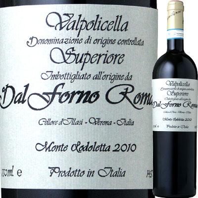 ダル・フォルノ・ロマーノ ヴァルポリチェッラ スペリオーレ モンテ・ロドレッタ [2010] 4997678491253【04001】【イタリア】【赤ワイン】【new1607】【IT27】