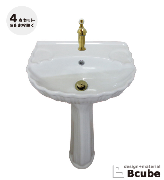 洗面台 セット おしゃれ 足付 ペデスタルシンク 選べる単水栓の4点セット PSセット20b HDLP004Kset