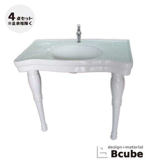 洗面台 セット おしゃれ 足付 ペデスタルシンク 選べる単水栓の4点セット PSセット150a INK-0505002Hset