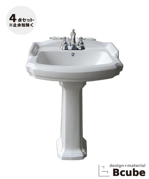 洗面台 セット おしゃれ 足付 ペデスタルシンク 混合水栓の4点セット PWセット80a INK-0505020Hset