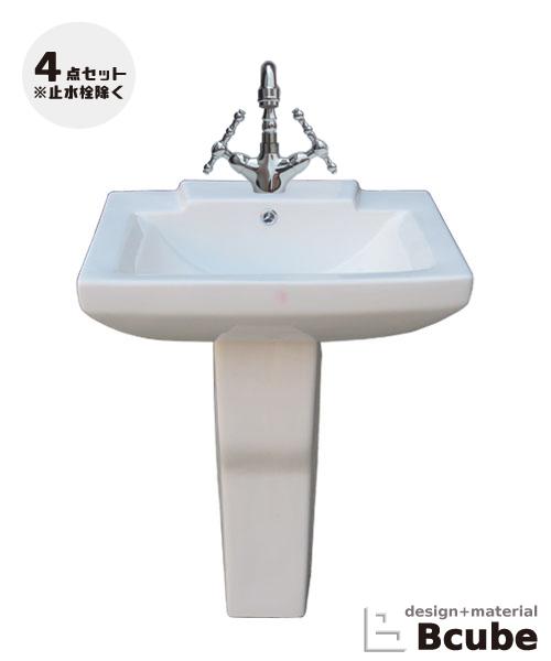 洗面台 セット おしゃれ 足付 ペデスタルシンク 混合水栓の4点セット PWセット95a INK-0505016Hset