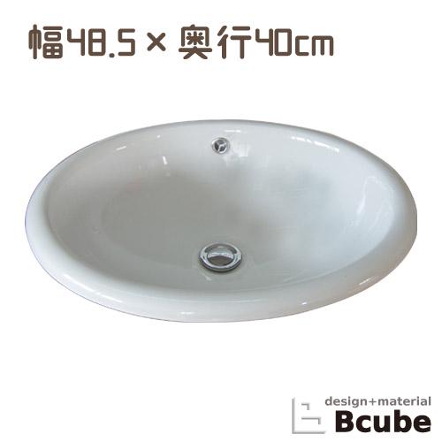洗面ボウル おしゃれ 陶器 オーバーカウンター 埋め込み オーバル 楕円 幅48.5cm INK-0401011H