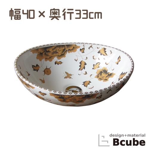 洗面ボウル 洗面器 おしゃれ 陶器 オンカウンター 置き型 オーバル 楕円 ボタニカルデザイン 幅40×奥行33×高14.5cm INK-0403194H