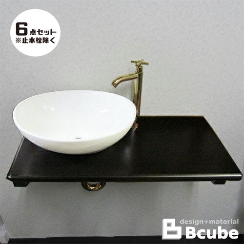 洗面台 おしゃれ 陶器・ガラス洗面ボウル 単水栓の6点セット 幅75cm Eセット34b INK-0504071HKset