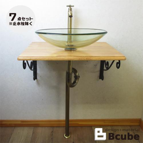 洗面台 おしゃれ 強化ガラス製洗面ボウル 選べる単水栓の7点セット 幅60cm Eセット49 INK-0504072Hset