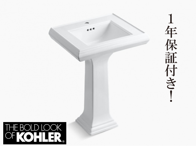 1年保証付き KOHLER コーラー Memoirs メモワーズ 洗面台 新品未使用 ペデスタルシンク 代引決済不可 1穴 陶器製 交換 リフォーム おトク K-2238T-1-0