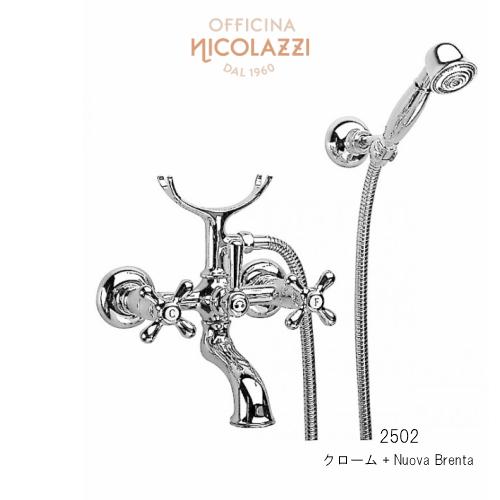 世界中の五つ星ホテルで採用されている超高級水栓をラインナップ イタリア製 Nicolazzi 初売り ニコラッツイ 高級 シャワー水栓 リフォーム 交換 混合水栓 おしゃれ 2502 日本産