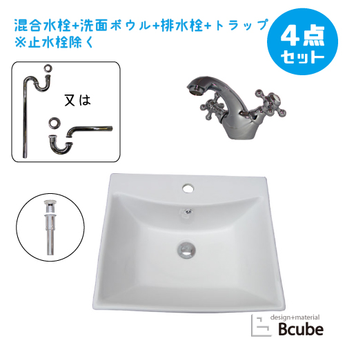 洗面ボウル 混合水栓 セット 幅50×奥行43×高20cm B-0403203HJset73
