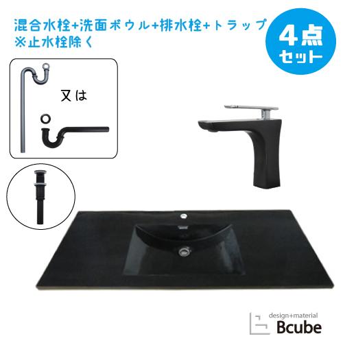 洗面ボウル 混合水栓 セット 幅125×奥行50×高17cm B-04130036HJset38