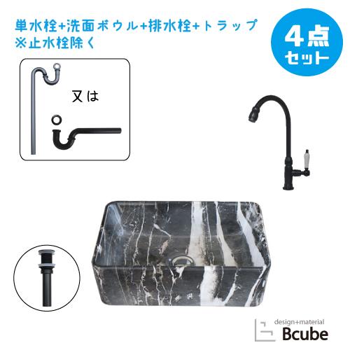 洗面ボウル 単水栓 セット 幅36×奥行23×高12cm B-0403317HJset18