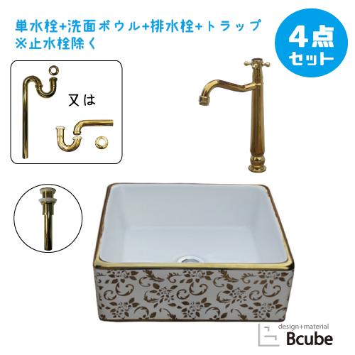洗面ボウル 単水栓 セット 幅38×奥行38×高13cm B-0403205HJset84