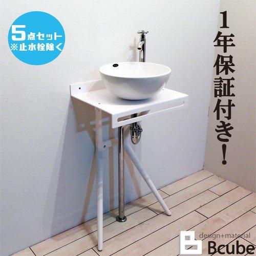 2020 新作 洗面台 洗面化粧台 洗面ボウル 水栓 セット おしゃれ 日本製 交換 定番の人気シリーズPOINT(ポイント)入荷 単水栓の5点セット コンパクト Fセット4 450 幅45×奥行34cm リフォーム INK-0504170Jset