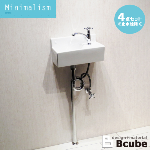洗面ボウル セット コンパクト 壁付け 陶器 単水栓の4点セット 幅35.5×奥行16.5×高18cm MIN-33 INK-0405052Hset