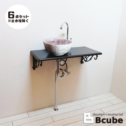 洗面台 洗面化粧台 単水栓の6点セット ジャパネスク INK-0504113H-JPN-14