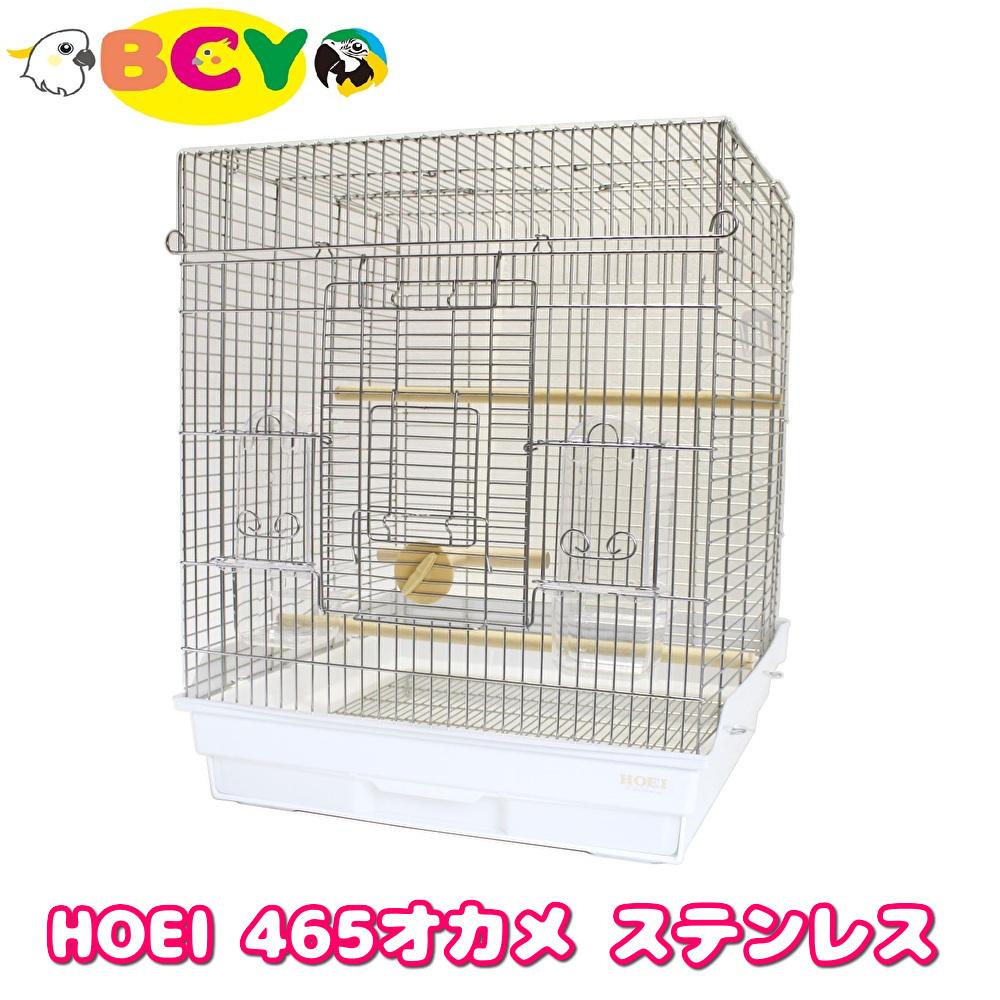 HOEI 人気商品 465 オカメ ステンレス ケージ 鳥かご インコ
