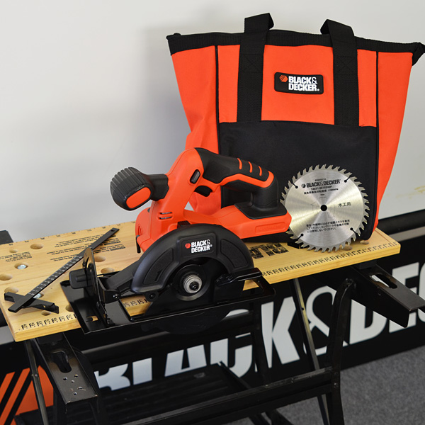 Black-&-Decker Cordless circular saw (body only)