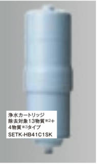 TK-HB41C1SK 浄水カートリッジ除去対象13物質+4物質タイプ(還元水素水生成器用)SETK-HB41C1SK TK-HB41C1SK【送料無料】, キタカタチョウ:30daf765 --- sunward.msk.ru