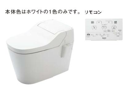 XCH1401WS7【送料無料】 パナソニック Panasonic アラウーノS2 床排水標準タイプ 寒冷地仕様