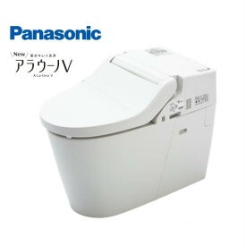 【XCH3015ZWS】パナソニック NewアラウーノV 手洗いなし 壁排水155タイプ V専用トワレ新S5【受注生産品】【送料無料】