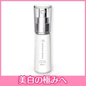 オッペン oppenDR メディアッククリスタル ホワイトニングエッセンス EX (美容液) 30ml